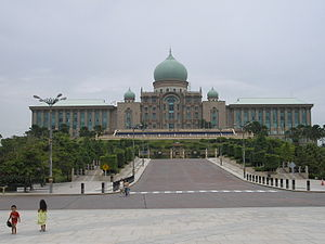 1999 in Malaysia - The Prime Minister's office at Perdana Putra, Putrajaya