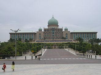 1999 in Malaysia - The Prime Minister's office at Perdana Putra, Putrajaya