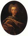 Peter II by Andrey Matveev (1720s, Russian museum).jpg