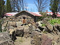 Petersen Rock Garden - Oregon (2013) - 39.JPG