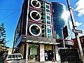 Pharmacie Bensahli صيدلية بن سحلي - panoramio.jpg