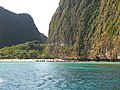 Phi-Phi, Maya Bay, 2013 march - panoramio (2).jpg