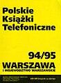 Pierwsza Polska Książka Telefoniczna.jpg