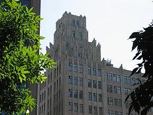 Pigott Building - Image: Piggot Building