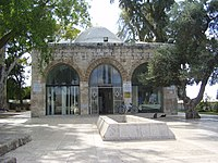PikiWiki Israel 10149 rabbi gamliel tomb in yavneh.jpg