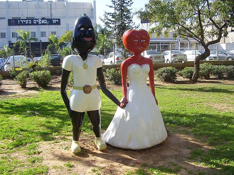 גן סיפור חתונה בגינה בחולון