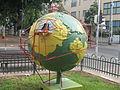 PikiWiki Israel 20060 Cities in Israel.jpg