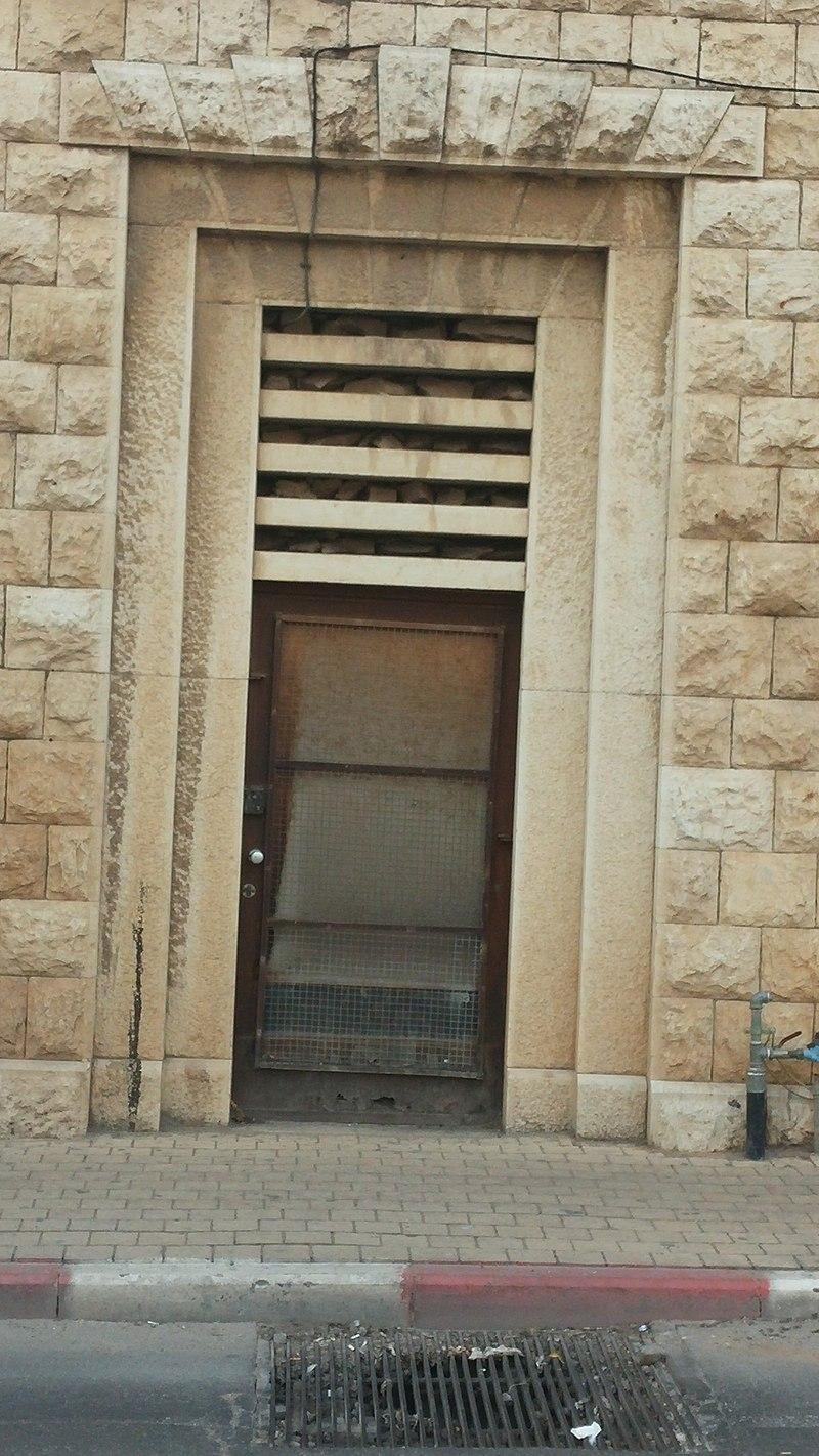 צפת, חזית ברחוב ירושלים