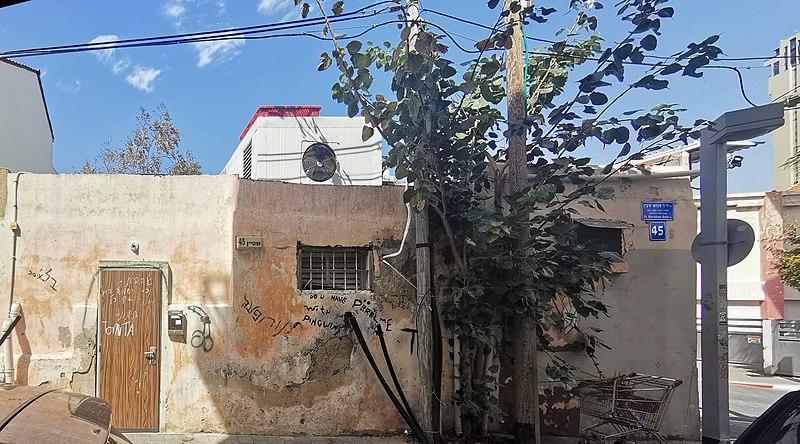 הבית בשטיין 45 תל אביב