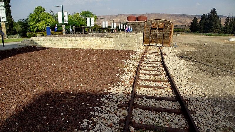 תחנת הרכבת בצמח