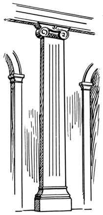 Pilaster (PSF).png