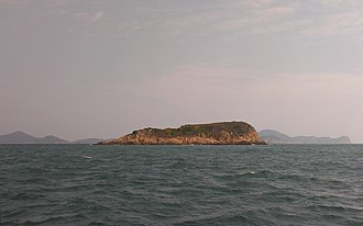 Port Shelter - Ping Min Chau as seen from the West