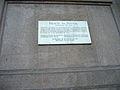 Placa do palácio da Justiça SP.jpg