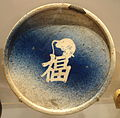 Plate with rat and fuku (joy) character, Japan, Edo period, early 19th century, stoneware, oil - Royal Ontario Museum - DSC04285.JPG