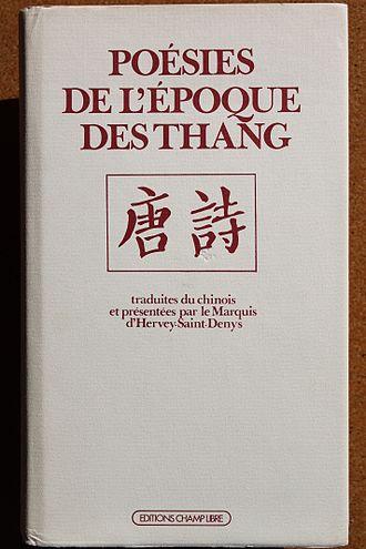 Champ Libre - Image: Poésies de l'époque des Thang