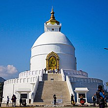 Pokhara world peace pagoda.jpg