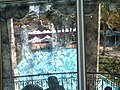 Pond reflected in carousel mirror.jpg