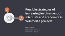 Possible strategies of increasing involvement of scientists and academics in Wikimedia projects.pdf