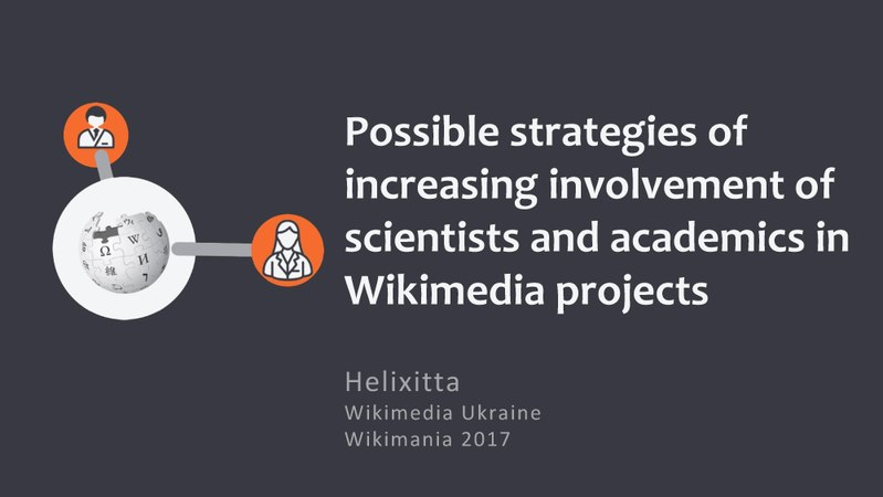 Файл:Possible strategies of increasing involvement of scientists and academics in Wikimedia projects.pdf