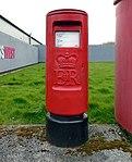 Post box 625 on Spindus Road.jpg