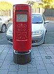 Post box L8 62 on Mill Street, Dingle.jpg