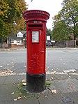 Post box at Princes Gate West.jpg