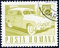 Posta Romana. Автомобиль.jpg
