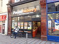 Poundbakery, Kirkgate, Leeds (6th April 2015).jpg