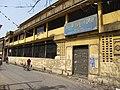 Prabhu Jagatbandhu College - Andul - Howrah 2012-03-25 2898.JPG