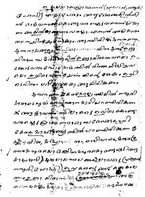Chattampi Swamikal - Image: Pracheena Malayalam 2 page 5 855px djvu