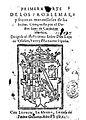 Primera parte de los problemas y secretos marauillosos de las Indias 1591 Cárdenas.jpg