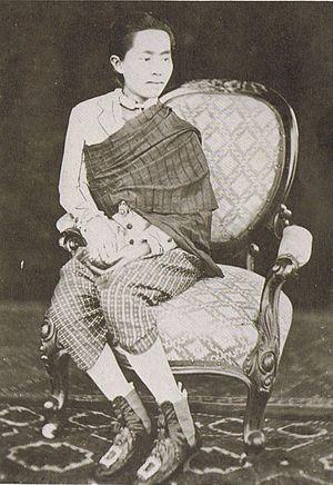 Kanchanakara - Image: Princess Kanchanakara