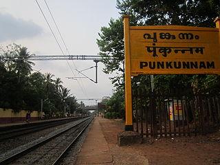 Punkunnam railway station Railway station in Kerala, India