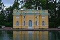 Pushkin Catherine Park 03.jpg