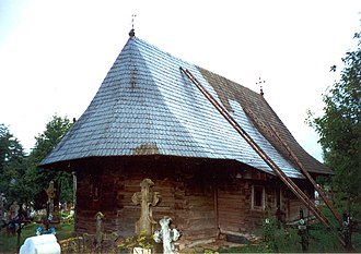 Putna Monastery - Image: Putna biserica veche 2