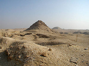 25th century BC - The ruined pyramid of Userkaf at Saqqara. He was the founder of the Fifth Dynasty of Egypt