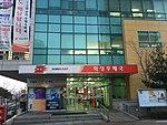 Q15060394 Hwaseong Post Office A01.jpg