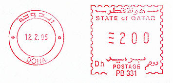 Qatar stamp type 6.jpg