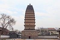 Qinyang Tianning Si Sansheng Ta 2018.12.19 16-49-47.jpg