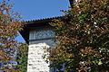 Quartier Weinegg - Impression September 2014 - Bild 13.JPG