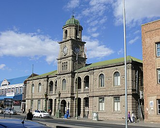 Queenstown, Eastern Cape - Queenstown City Hall