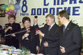 RIAN archive 833115 Chairman of the Federation Council Sergei Mironov.jpg