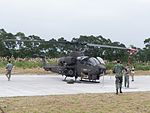 ROCA AH-1W 523 Preparing Take off at Hongchailin Camp 20161224a.jpg