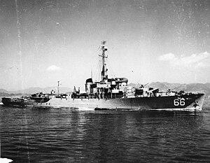 USS Sausalito (PF-4) - Image: ROKS Imchin
