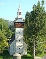 RO AB Biserica Sfintii Arhangheli din Horea (3).jpg