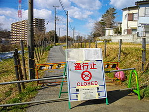 Radiation effects from the Fukushima Daiichi nuclear disaster - Radiation hotspot in Kashiwa, February 2012.