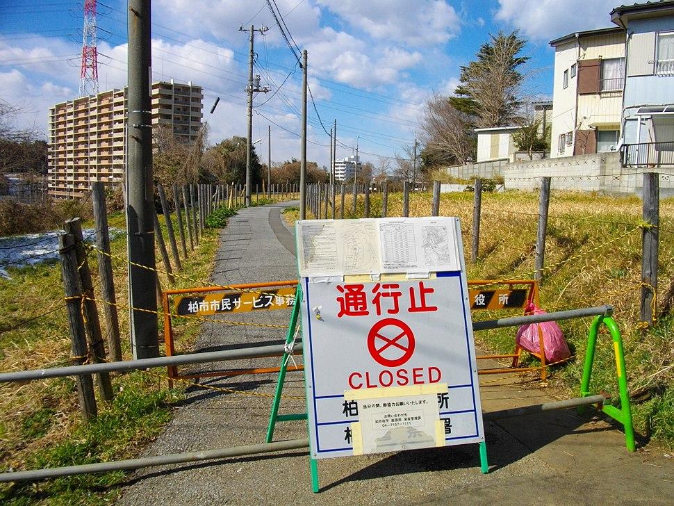 Radiation hotspot in Kashiwa 02