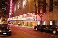 Radio City - panoramio.jpg