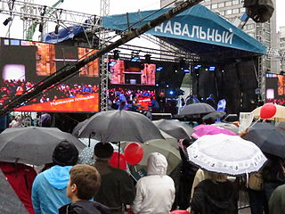 Rally-concert in support of Alexey Navalny 2013-09-06 3912.jpg