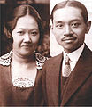 Rama VII and the Queen.jpg